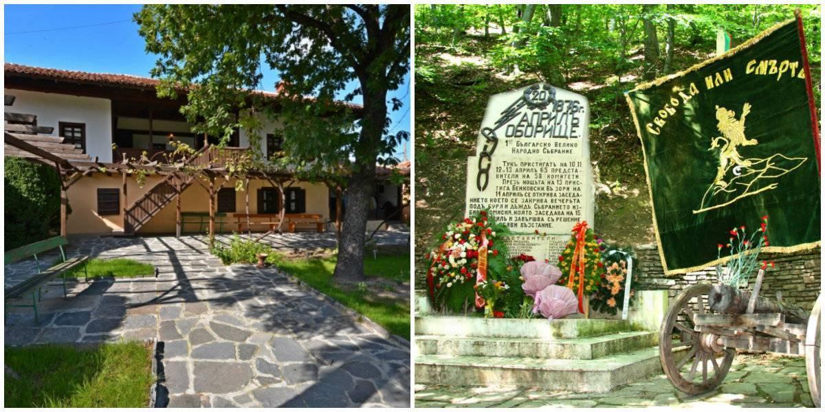 """Къща музей """"Райна Княгиня"""" и местността Оборище са номинирани в Годишните награди в туризма за 2019-та"""