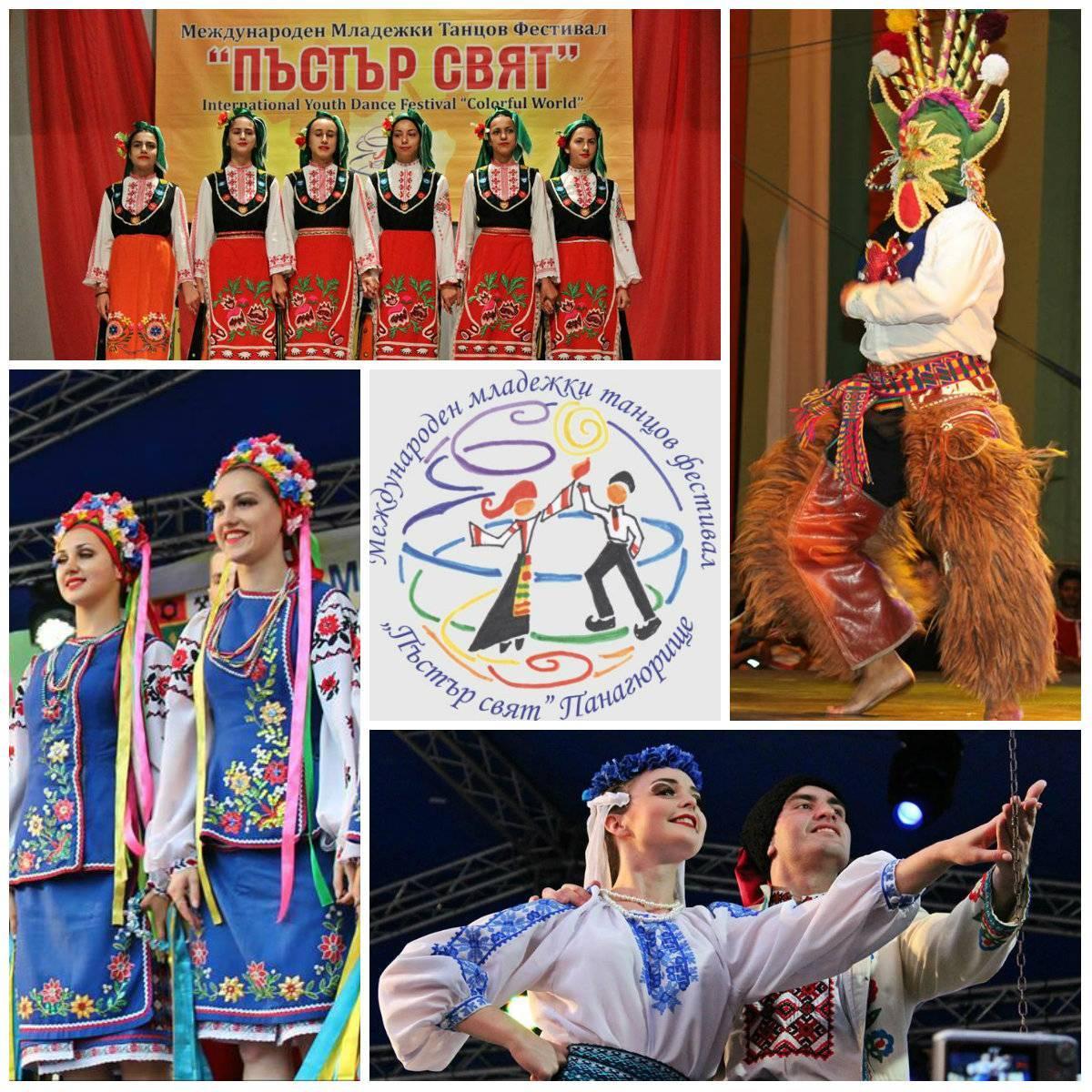 Магията на танца създава в Панагюрище пъстър свят от младост, талант и красота
