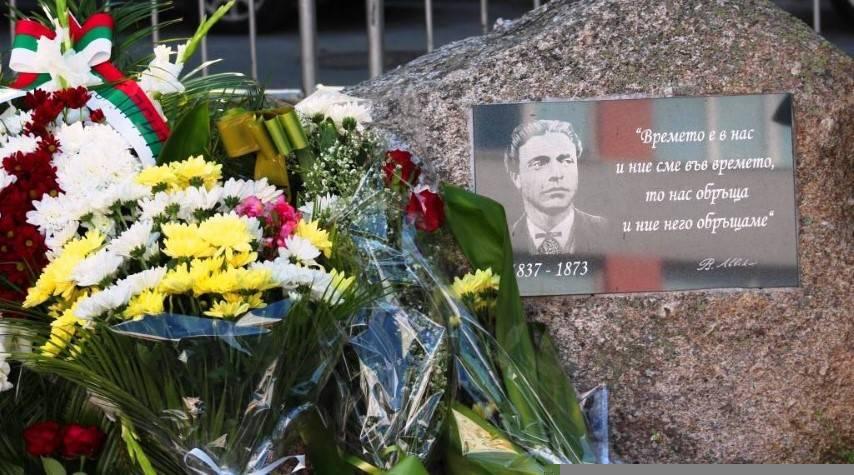 Панагюрище отбеляза 181 години от рождението на Васил Левски
