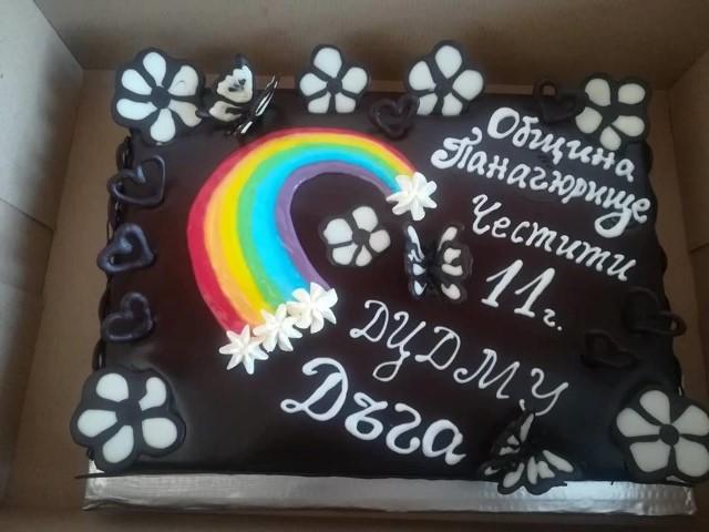 """Дневният център за деца и/или младежи с увреждания """"Дъга"""" отпразнува своя единадесети рожден ден"""