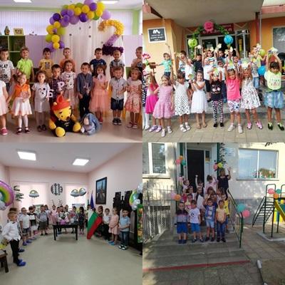 Тържествено откриване на новата учебна година – един различен 15 септември