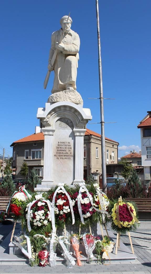 Панагюрище отбеляза 112 години от обявяването на Независимостта