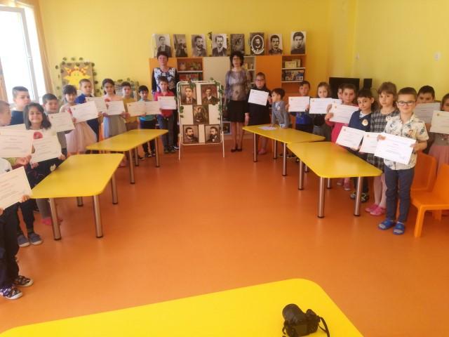 Уроци по родолюбие, във всички образователни институции в община Панагюрище, посветени на 145-та годишнина от Априлското въстание