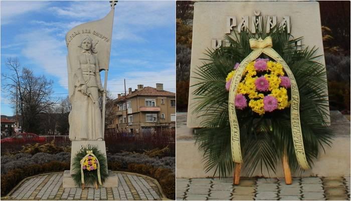 1 февруари - Ден за почит и признателност към жертвите на комунизма
