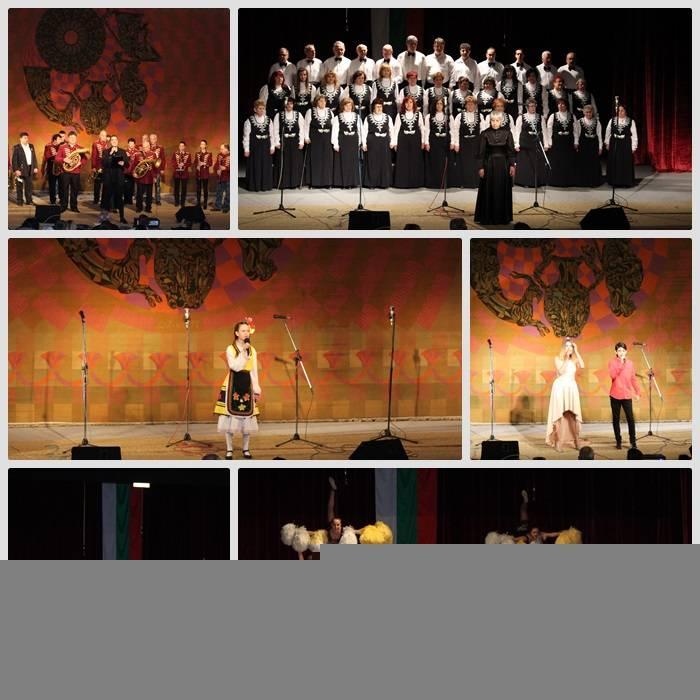 """Концерт """"Аз съм България"""" се състоя в навечерието на 3-ти март"""