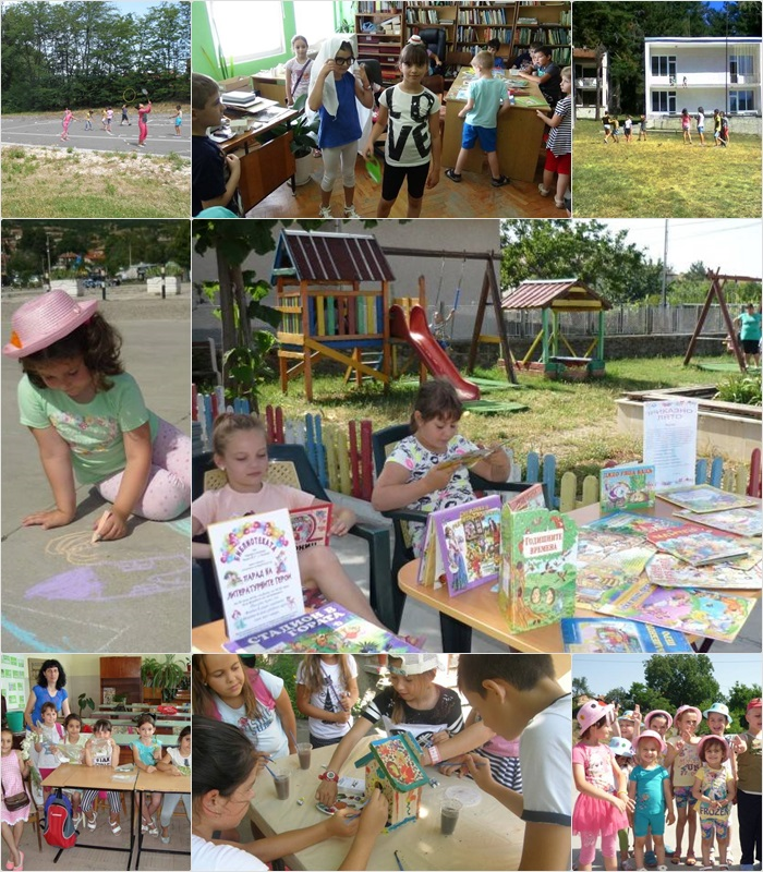 Стартират дейностите от лятната програма за деца и ученици