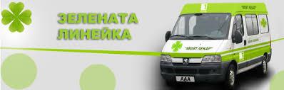 """""""Зелената линейка"""" на БНТ идва в Панагюрище и в село Оборище"""