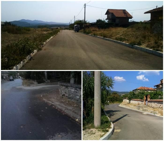Завърши благоустрояването на три улици в селата Елшица, Левски и Баня