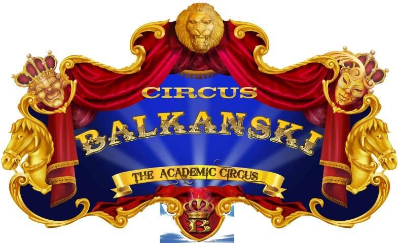 """Премиерен спектакъл на световноизвестния цирк """"Балкански"""" в Панагюрище на 8 юни"""
