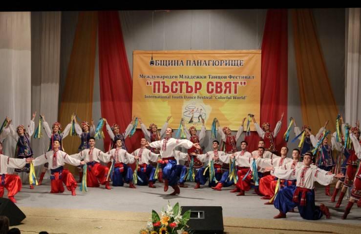 """Конкурсната програма на """"Пъстър свят"""" – истински празник на народния танц"""
