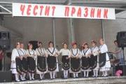 Село Елшица празнува на Петровден