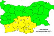 Жълт код за валежи е обявен в област Пазарджик