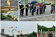 Панагюрище отбеляза 9 май - Деня на Европа и Деня на победата