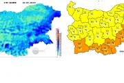Жълт код за дъжд и гръмотевични бури в област Пазарджик