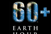 Община Панагюрище ще подкрепи инициативата Часът на Земята