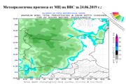 Жълт код за интензивни валежи в област Пазарджик