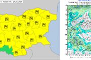 Жълт код за силен вятър е обявен в област Пазарджик