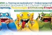 Приказни герои и деца събират разделно отпадъци в Панагюрище