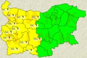 Жълт код за валежи в област Пазарджик