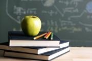 Електронната система за прием в първи клас ще бъде активирана на 16 май 2019 година