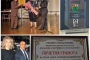 """Кметът на община Панагюрище връчи тазгодишната Национална награда """"Нешо Бончев"""""""