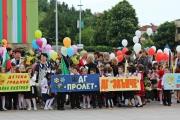 Община Панагюрище кани на тържествен концерт и празнично шествие по повод 24 май