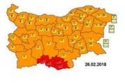 Съобщение във връзка с обявен оранжев код за силен вятър и интензивни снеговалежи