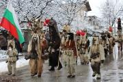Народно веселие и пет гостуващи групи на Рогача в село Оборище