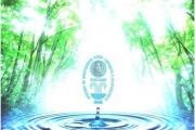 """Предстои """"Празник на минералната вода, здравето и дълголетието"""" в село Баня"""
