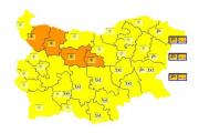 Обявен е жълт код за валежи от сняг и дъжд  в област Пазарджик