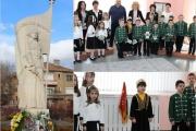 XV Фолклорен фестивал на маскарадни и кукерски игри в Попинци  на 16-ти и 17-ти март