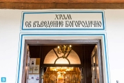 """В Панагюрище бяха отбелязани 200 години от построяването и освещаването на храм """"Свето Въведение Богородично"""""""