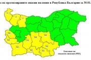 Съобщение във връзка с обявен жълт код за област Пазарджик