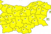 Жълт код за силен вятър в област Пазарджик