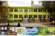 """С церемонии """"Рязане на лента"""" приключва най-мащабният в сферата на образованието проект в град Панагюрище"""