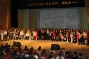 """На 20 февруари 334 деца и младежи с изявени дарби ще бъдат наградени в """"Звезден клас'2019"""""""