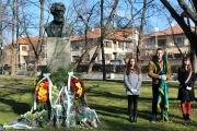 Тържествено бяха отбелязани 181 години от рождението на Нешо Бончев
