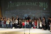 """276 деца и младежи с изявени дарби ще бъдат наградени в """"Звезден клас'2017"""""""