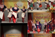 """Международният младежки танцов фестивал """"Пъстър свят"""" бе официално открит"""