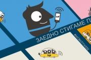 Община Панагюрище разработи програма за провеждане на Европейската седмица на мобилността