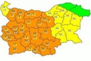 Съобщение във връзка с обявен оранжев код за обилни валежи