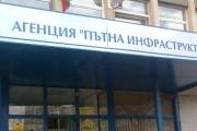 Обява на Агенция