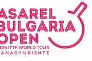 Стартира състезателната програма на Международния турнир по тенис на маса 2016 ITTF  World Tour Asarel Bulgaria Open