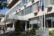 Съобщение от ТП на НОИ – Пазарджик