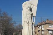 Годишнина от рождението на Княгинята на Априлското въстание отбелязахме днес в Панагюрище