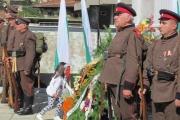 Панагюрище отбеляза 106 години Независима България