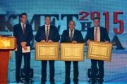 Кметът Никола Белишки бе обявен за най-успешния в страната за мандат 2011-2015 година