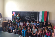Над 30 деца ще рисуват талисман на тенис турнира ASAREL Bulgaria Open