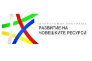 Община Панагюрище спечели нов социален проект