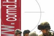 Обява за  набиране кандидати за военна служба във Военноморските Сили на Българската армия
